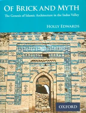 islamic art readers end