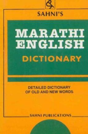 Dictionaries | Readers End