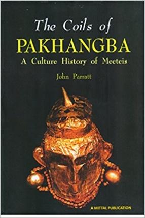 Hinduism | Readers End