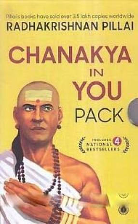 Pankaj Bhadouria Recipe Book Free 35